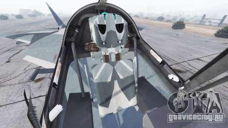 Т-50 ПАК ФА v0.02 для GTA 5 шестой скриншот