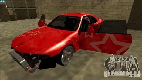 Nissan Skyline R33 Drift Red Star для GTA San Andreas двигатель