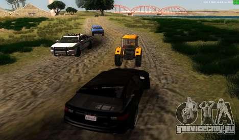 Нет более правильного пути для GTA San Andreas третий скриншот