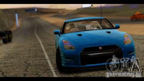 Summer Paradise v0.248 V2 для GTA San Andreas третий скриншот