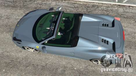 Ferrari 458 Spider 2012 для GTA 5