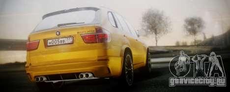 BMW X5M SMOTRA.GT для GTA San Andreas вид слева