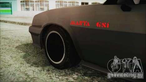 Opel Manta GSi Exclusive для GTA San Andreas вид сзади слева