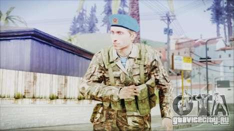 World In Conflict Malashenko для GTA San Andreas