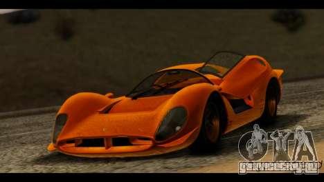 Summer Paradise v0.248 V2 для GTA San Andreas седьмой скриншот