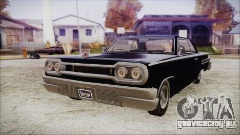 GTA 5 Declasse Clean Voodoo Hydra Version IVF для GTA San Andreas