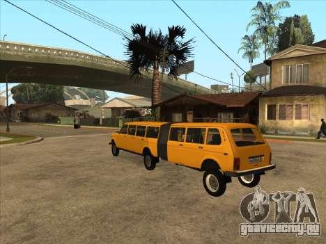 Прицеп к ВАЗ 2131 Гипер для GTA San Andreas