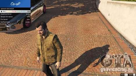 Multiplayer Co-op 0.6 для GTA 5 третий скриншот