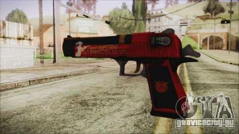 Xmas Desert Eagle для GTA San Andreas второй скриншот