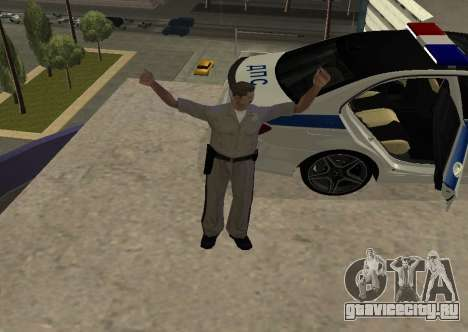 New Animations для GTA San Andreas
