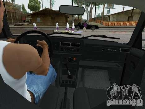 ВАЗ 2107-107 для GTA San Andreas вид сбоку