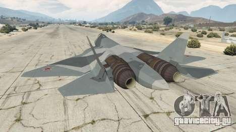 Т-50 ПАК ФА v0.02 для GTA 5 третий скриншот