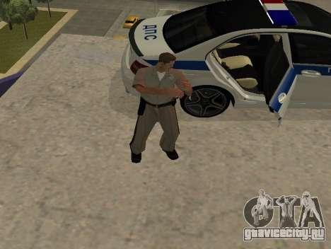 New Animations для GTA San Andreas третий скриншот