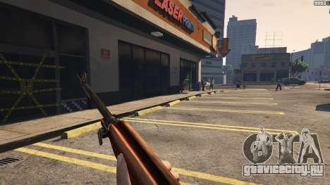 .30 Cal M1 Carbine Rifle для GTA 5 девятый скриншот