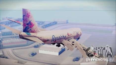 Boeing 747-300 Japan Airlines Resocha для GTA San Andreas вид слева