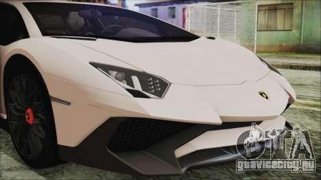 Lamborghini Aventador SV 2015 для GTA San Andreas вид сзади