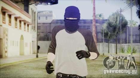 GTA Online Skin 8 для GTA San Andreas