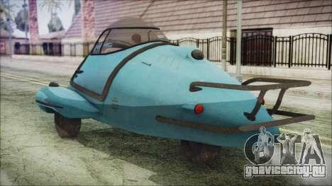 Fallout 4 Fusion Flea для GTA San Andreas вид слева