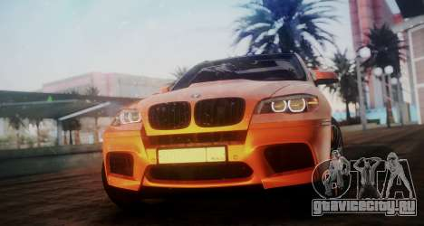 BMW X5M SMOTRA.GT для GTA San Andreas вид сзади слева
