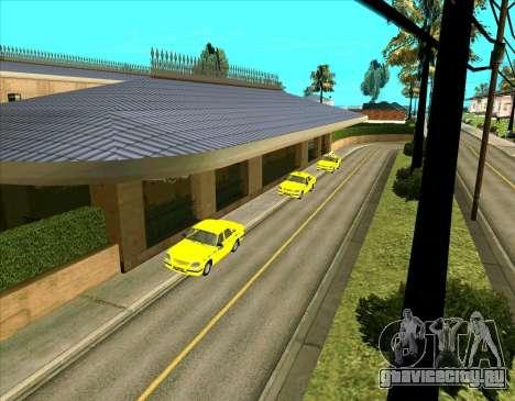 Припаркованный транспорт для GTA San Andreas второй скриншот