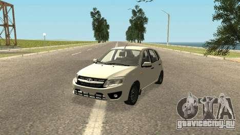 Lada Kalina 2 - Granta для GTA San Andreas