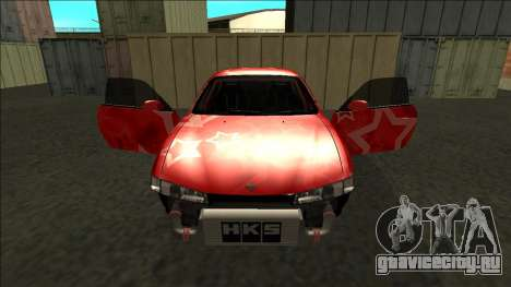 Nissan Silvia S14 Drift Red Star для GTA San Andreas колёса