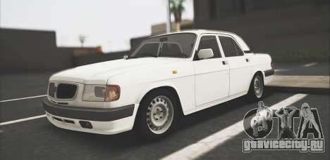ГАЗ 3110 Сток для GTA San Andreas
