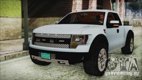 Ford F-150 SVT Raptor 2012 Stock Version для GTA San Andreas