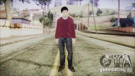 Harry Potter для GTA San Andreas второй скриншот