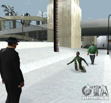 Метание снежка для GTA San Andreas четвёртый скриншот