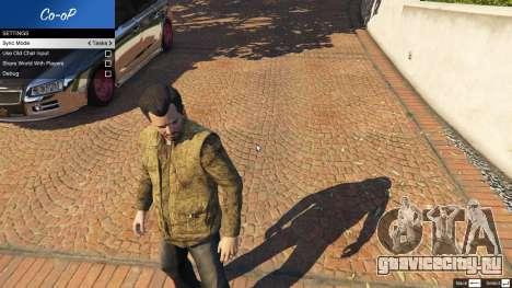 Multiplayer Co-op 0.6 для GTA 5 второй скриншот
