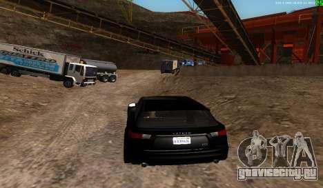 Нет более правильного пути для GTA San Andreas четвёртый скриншот