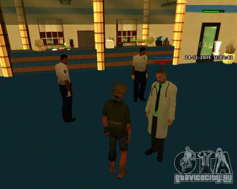 Качественная сборка скинов МЧС для GTA San Andreas четвёртый скриншот