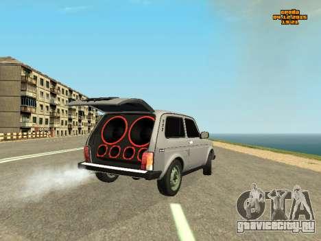 ВАЗ 2123 Нива Автозвук для GTA San Andreas вид сзади слева