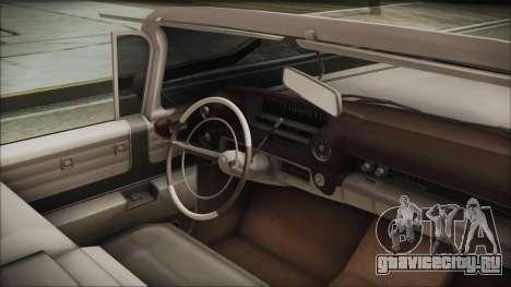 Cadillac Eldorado Biarritz 1959 для GTA San Andreas вид справа