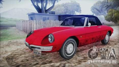 Alfa Romeo Spider Duetto 1966 для GTA San Andreas вид сзади