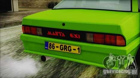 Opel Manta New Kids HQ для GTA San Andreas вид сзади