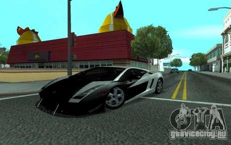 Lamborghini Gallardo Tunable для GTA San Andreas вид сбоку