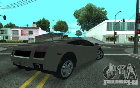 Lamborghini Gallardo Tunable для GTA San Andreas вид слева