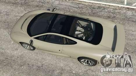 Jaguar XJ220 v1.2 для GTA 5 вид сзади