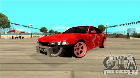 Nissan Silvia S14 Drift Red Star для GTA San Andreas вид сзади