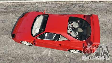 Ferrari F40 1987 для GTA 5 вид сзади