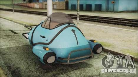 Fallout 4 Fusion Flea для GTA San Andreas вид справа