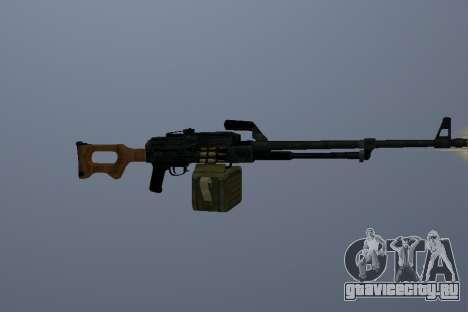 Пулемёт Калашникова для GTA San Andreas