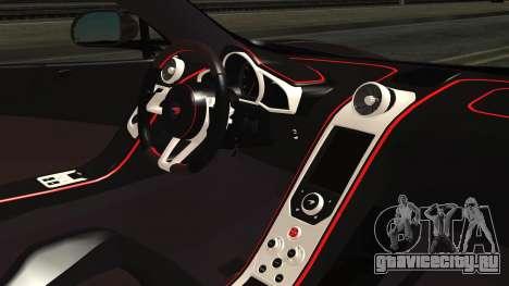 McLaren MP4 12C 2011 для GTA San Andreas вид справа