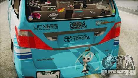 Toyota Alphard Hatsune Miku для GTA San Andreas вид сзади