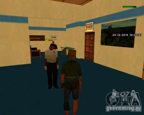 Качественная сборка скинов МЧС для GTA San Andreas второй скриншот