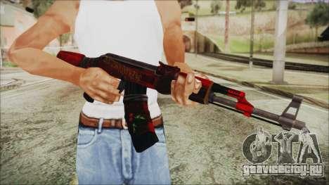 Xmas AK-47 для GTA San Andreas третий скриншот
