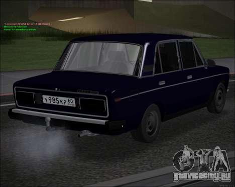 ВАЗ 2106 GVR для GTA San Andreas вид сзади слева