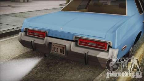 Dodge Monaco 1974 Civilian для GTA San Andreas вид справа